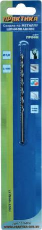 Сверло по металлу ПРАКТИКА 774-672 2.5х95мм удлиненное, в блистере сверло по металлу практика 774 719 3 5х112мм удлиненное