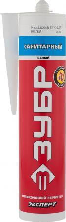 цена на Герметик силиконовый ЗУБР 41235-0 280мл эксперт белый санитарный для помещений с повыш.влажностью