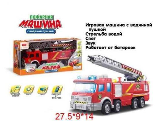 Пожарная машина Наша Игрушка Пожарная с водяной пушкой красный ZYB-B0724 игрушка abtoys спецтехника пожарная машина 33041