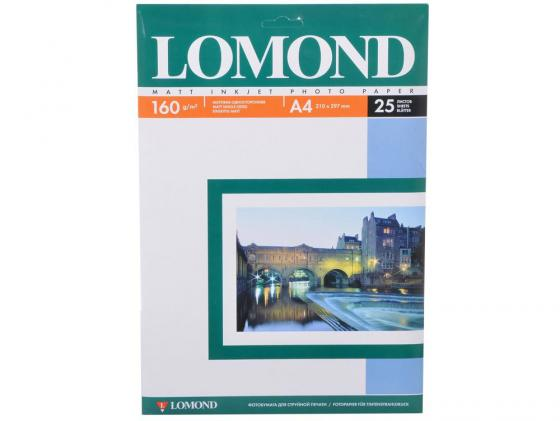 Бумага Lomond A4 160г/кв.м Matte Paper [0102031] 25л manual paper creaser 350mm a4 size paper creasing machine