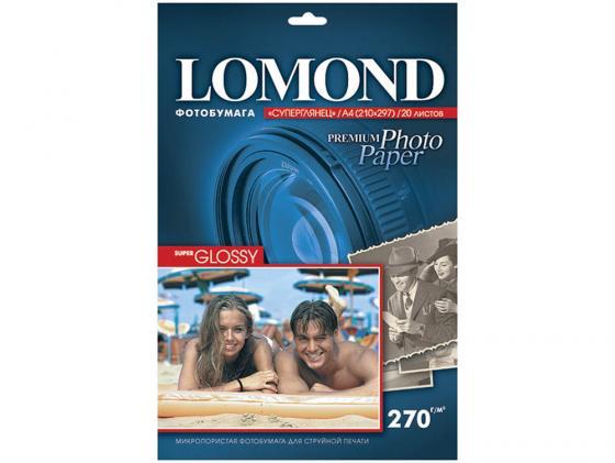 Бумага Lomond A4 270г/кв.м Super Glossy [1106100] 20л фотобумага lomond 1106100 глянцевая 270g m2 a4 super glossy односторонняя 20 листов