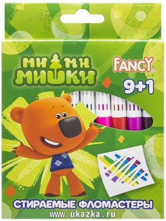 Набор фломастеров FANCY стираемых, 9+1 шт., цветная коробка с е/п набор фломастеров action fancy 2в1 20 шт разноцветный