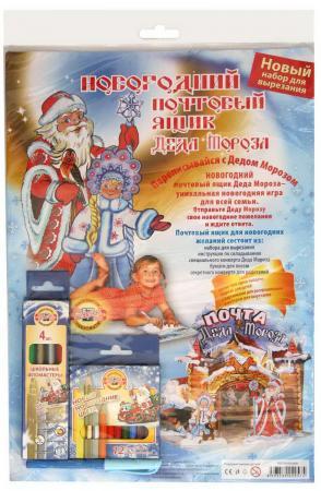Набор для вырезания Koh-i-Noor Новогодний почтовый ящик для Деда Мороза росмэн книга стихи для деда мороза