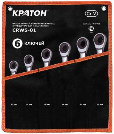 цена Набор ключей комбинированных КРАТОН CRWS-01 с трещоточным механизмом 6 пр. онлайн в 2017 году