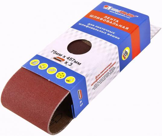Набор шлифовальных лент Луга №12 Р-120 набор шлифовальных лент bosch 2608606080