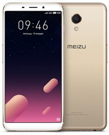 Смартфон Meizu M6s золотистый 5.7 64 Гб LTE Wi-Fi GPS 3G смартфон sony xperia xa1 dual черный 5 32 гб nfc lte wi fi gps 3g g3112blk