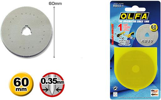Лезвие дисковое OLFA OL-RB60-1 цены