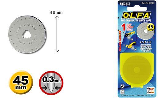 Лезвие дисковое OLFA OL-RB45-1 цены