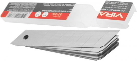 Лезвия д/ножей VIRA 831502 сегментные 18мм 10шт