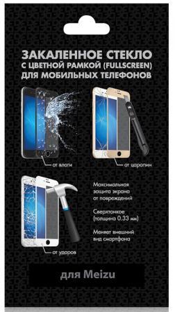 Закаленное стекло с цветной рамкой (fullscreen) для Meizu 15 Plus DF mzColor-21 (black) цена и фото