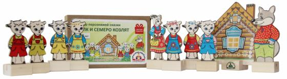 Набор фигурок КРАСНОКАМСКАЯ ИГРУШКА Персонажи сказки Волк и семеро козлят Н-12 набор краснокамская игрушка геометрические тела н 39