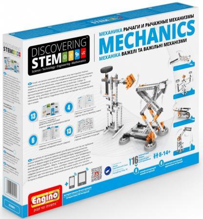 Конструктор ENGINO STEM01 конструктор engino stem01 discovering stem механика рычаги и рычажные механизмы