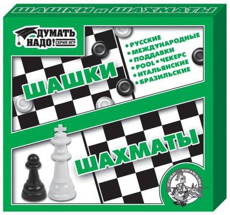 Настольная игра набор игр Десятое королевство Шашки, шахматы настольная игра десятое королевство шашки нарды большие