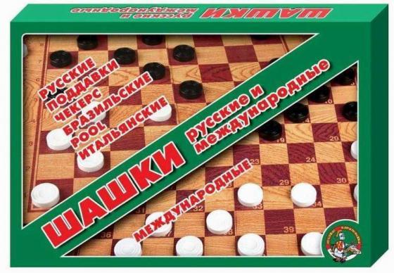Настольная игра шашки Десятое королевство Большие шашки настольная игра десятое королевство 01451 шашки шахматы нарды