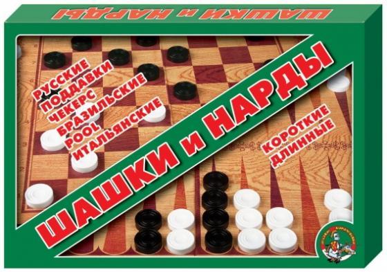 Настольная игра набор игр Десятое королевство Большие нарды и шашки нарды шашки сирия фиолетовые большие rasf60