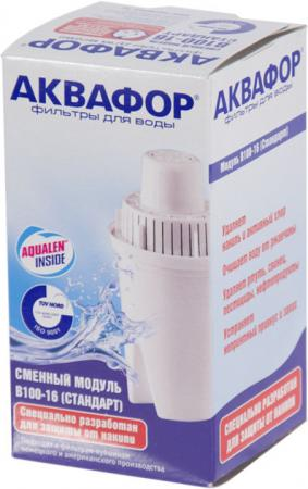 Сменный модуль для фильтра Аквафор В16 сменный модуль для фильтра аквафор b300 усиленный бактерицидной добавкой
