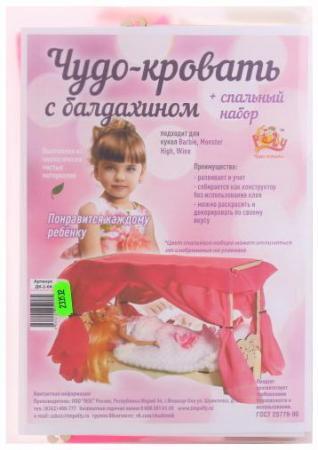 Конструктор Мебель для кукол Чудо-кровать с балдахином и спальным набором