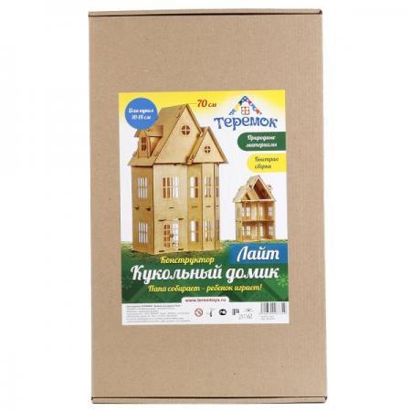 Конструктор Теремок Кукольный домик