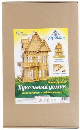 Купить Конструктор Теремок Кукольный домик , Пластмассовые конструкторы