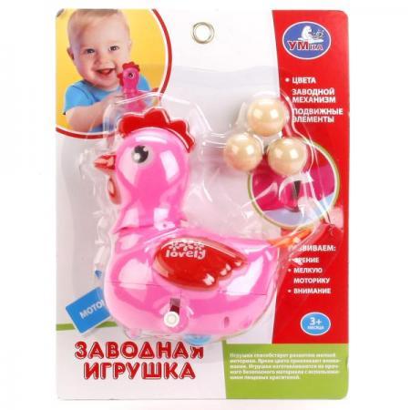 Заводная игрушка для ванны УМКА Курочка заводная игрушка для ванны умка черепашка