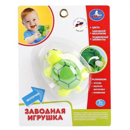 Заводная игрушка для ванны УМКА - цена