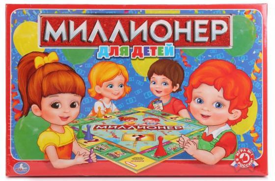 Настольная игра обучающая УМКА Миллионер для детей 4690590108802 раскраски умка обучающая учим буквы земляничка