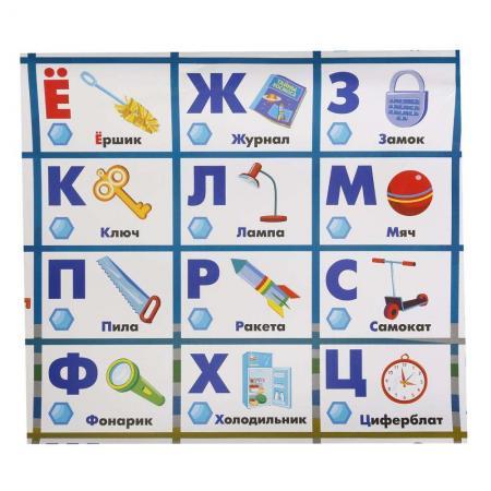 Обучающий плакат Умка Азбука обучающий плакат умка занимательная математика