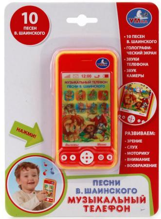 Интерактивная игрушка УМКА Музыкальный телефон с песнями В. Шаинского от 6 месяцев оранжевый цена