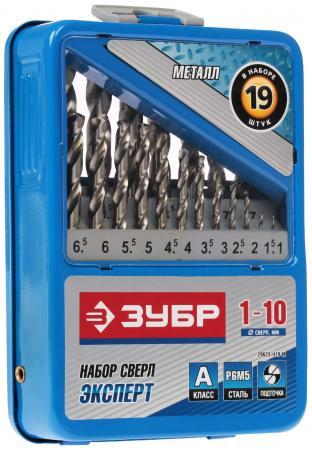 """купить Набор ЗУБР """"ЭКСПЕРТ"""": Свёрла по металлу, цилиндрический хвостовик, быстрорежущая сталь Р6М5, класс точности А1, в мет. боксе, 1-10мм, 19шт [29625-H19-M] по цене 2119 рублей"""