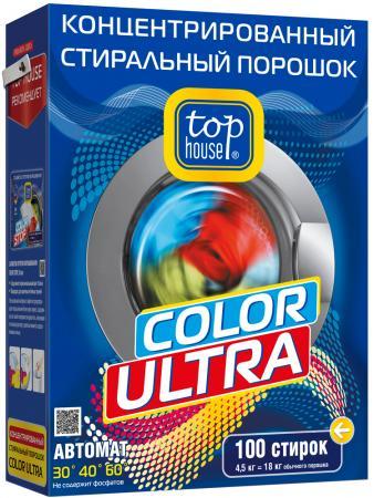 TOP HOUSE Порошок для стирки концентрированный Color Ultra 4,5кг стиральный порошок top house концентрированный суперэффективный автомат 1 кг 804059