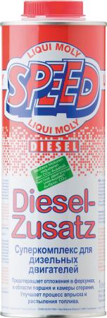 Суперкомплекс для дизельных двигателей LiquiMoly Speed Diesel Zusatz 1975 райф к ред современные системы вспрыска топлива дизельных двигателей