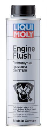 Пятиминутная промывка двигателя LiquiMoly Engine Flush 1920 пятиминутная промывка двигателя liqui moly engine flush 300 мл