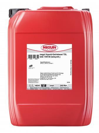 Полусинтетическое трансмиссионное масло Meguin Hypoid-Getriebeoel TDL 75W90 20 л 4834 produino biss0001 tdl 718b human body sensing module green black