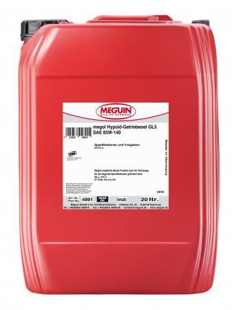 Минеральное трансмиссионное масло Meguin Hypoid-Getriebeoel 85W140 20 л 4891 набор для подключения шланга palisad 65177