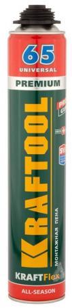 цены Пена KRAFTOOL KRAFTFLEX PREMIUM PRO 65 профессиональная, монтажная, пистолетная, всесезонная, 850 мл [41184_z01]