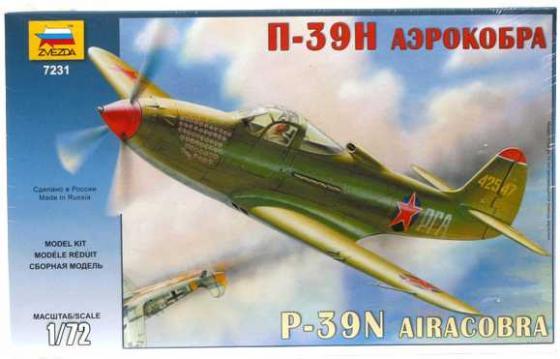 Самолет Звезда П-39Н АЭРОКОБРА камуфляж 7231 звезда самолет томагавк 7201з
