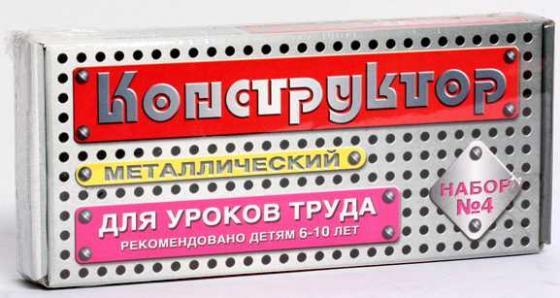 Металлический конструктор Тридевятое царство МЕТ №4 00851 ЦАРСТВО конструктор тридевятое царство мет 8 00848 царство