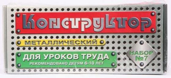 Металлический конструктор Тридевятое царство Металлический конструктор 7 148 элементов стоимость