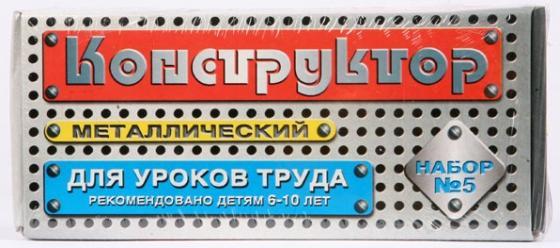 Металлический конструктор Тридевятое царство Металлический конструктор 5 68 элементов стоимость