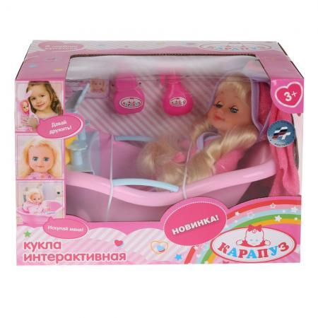 Кукла Карапуз КУКЛА с ванной 20 см POLI-17-BATH-RU кукла yako m6579 6