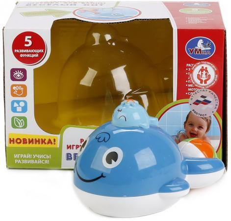 РАЗВИВАЮЩАЯ ИГРУШКА ДЛЯ ВАННЫ  УМКА ВЕСЕЛЫЙ КИТ НА БАТ. В РУСС. КОР. в кор.2*24шт игрушки для ванны пома игрушка для ванны добрый кит