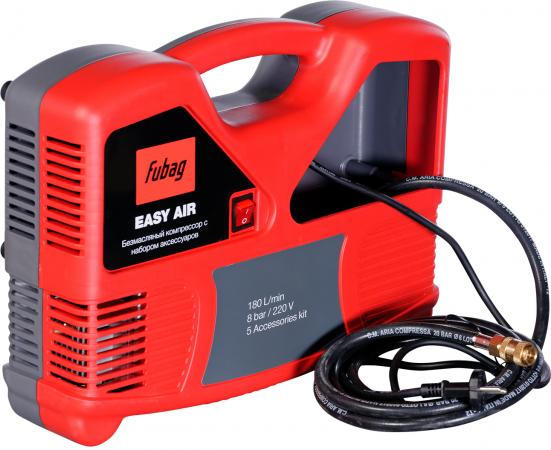 Компрессор Fubag Easy Air 1,1кВт 8215040К0А649 компрессор fubag easy air 6 предметов