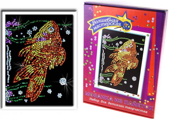 Мозайка из пайеток Волшебная мастерская Золотая рыбка мозайка из пайеток волшебная мастерская улитка