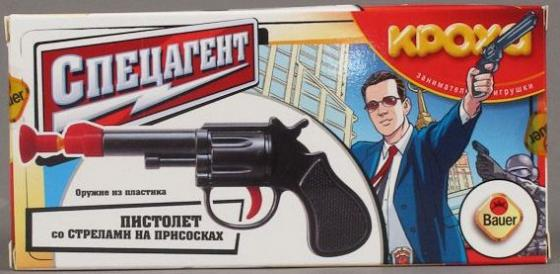 Пистолет Кроха СПЕЦАГЕНТ черный 084 БАУЕР пистолет bauer спецагент в коробке с тремя стрелами