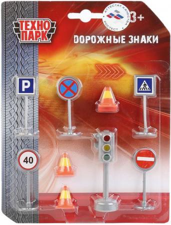 Набор Технопарк СВЕТОФОР + ДОРОЖНЫЕ ЗНАКИ разноцветный SB-17-21-BLC игрушка технопарк зрк оса sb 17 74 a blc