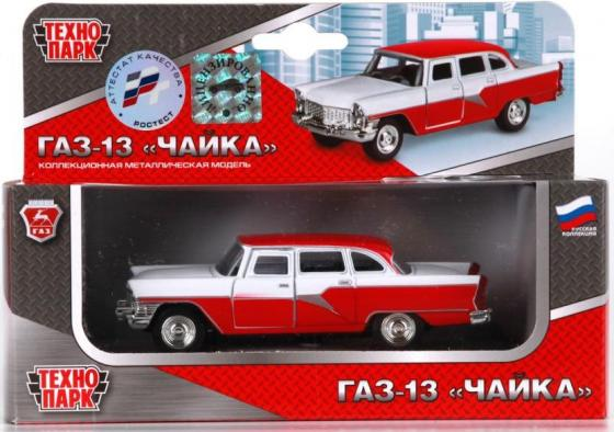 Автомобиль Технопарк ГАЗ ЧАЙКА красный X600-H09083-R игрушка технопарк газ чайка x600 h09083 r