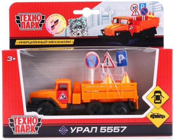 Спецтехника Технопарк УРАЛ оранжевый SB-16-80WB игрушка технопарк мотоцикл sb 16 02 mo p m