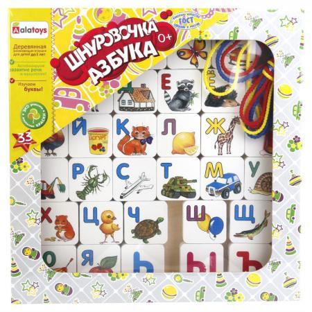 Конструктор alatoys ШНУРОВКА АЗБУКА 33 элемента КША3301 alatoys шнуровка alatoys бабочка