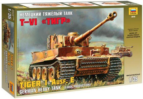 Танк Звезда T-VI ТИГР 1:35 коричневый 3646 автомобиль звезда газ тигр с птрк 1 35 зеленый 3682