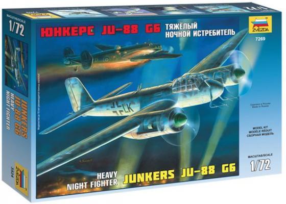 Истребитель Звезда ЮНКЕРС JU-88 G6 1:72 разноцветный 7269 александр медведь юнкерс ju 88 от пикирующего бомбардировщика и ночного истребителя до самолета самоубийцы